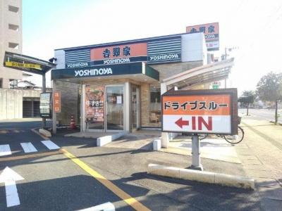 吉野家385号線那珂川店まで210m
