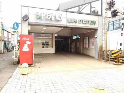 西鉄天神大牟田線 井尻駅まで200m