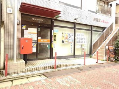 福岡井尻郵便局まで250m
