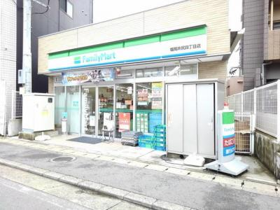 ファミリーマート福岡井尻4丁目まで280m