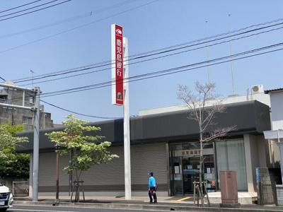 鹿児島銀行谷山支店まで240m