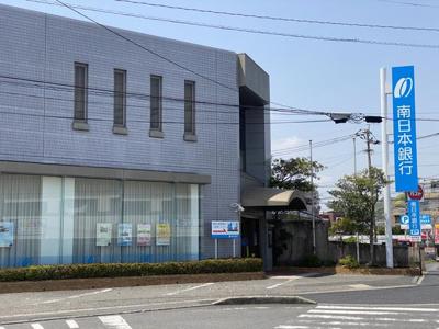 南日本銀行東谷山支店まで230m