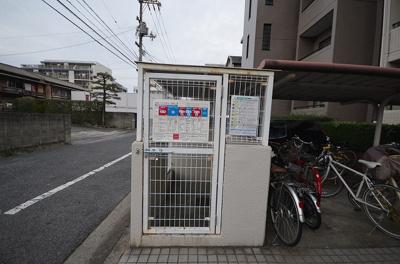 【その他共用部分】エミール700