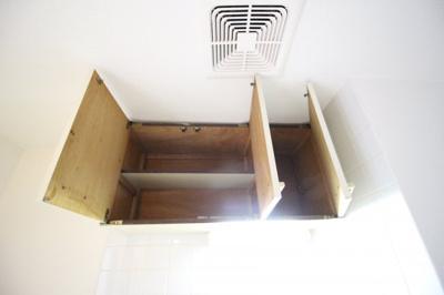 キッチン上部の収納