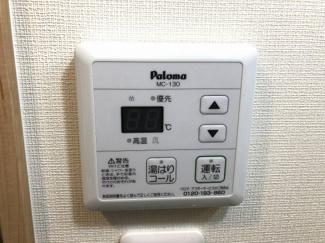【設備】トーマス牧港3