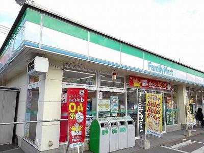 ファミリーマート尾道高須町店まで350m