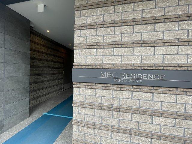 【エントランス】MBC RESIDENCE