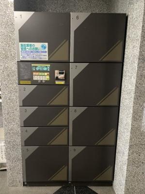 【設備】マイキャッスル学芸大学Ⅱ