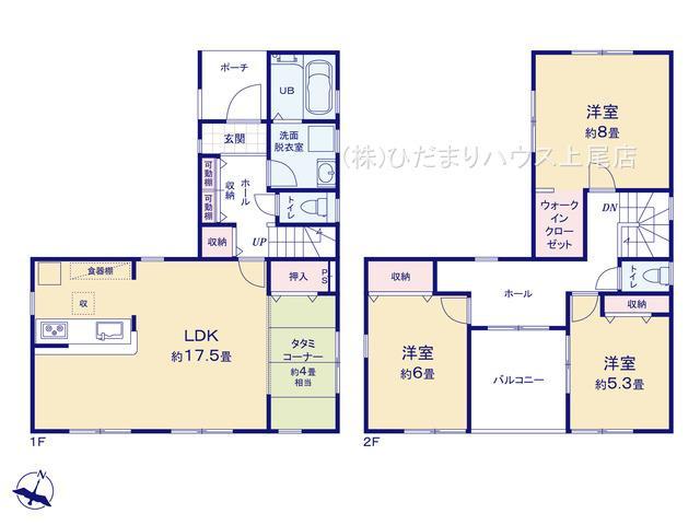 伊奈町本町 第3 新築一戸建て リーブルガーデン 01