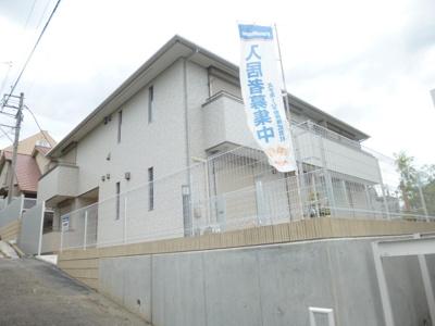 京浜東北線「鶴見駅」徒歩21分のアパートです。