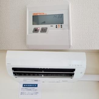 【冷暖房・空調設備】ロイヤルアーク比治山橋・リノベマンション