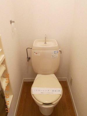 【トイレ】ライフタウン花水木C