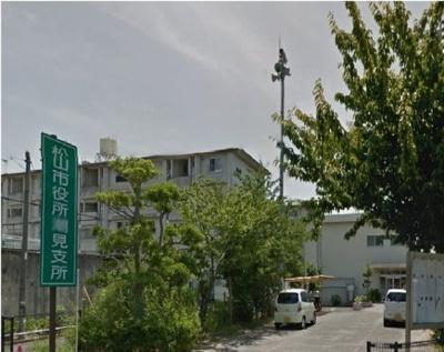 松山市役所潮見支所様まで450m
