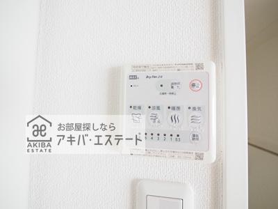【設備】フィオーレ日暮里