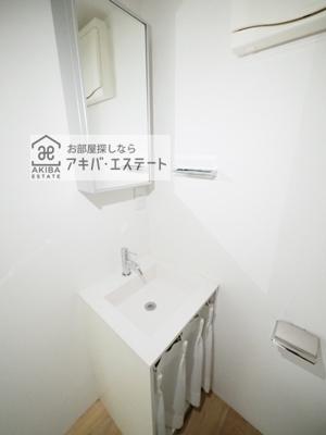 【独立洗面台】フィオーレ日暮里
