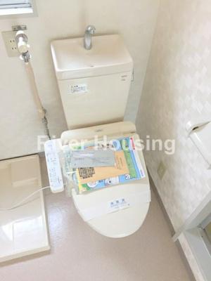 【トイレ】明和荘