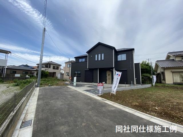 同社同仕様施工例です。新京成線「薬園台」駅徒歩22分の全1棟の新築一戸建てです。