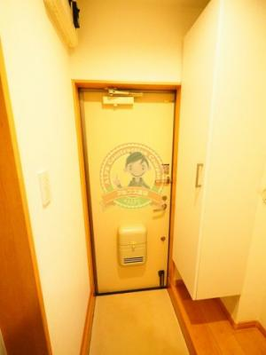 【玄関】プラナス片倉