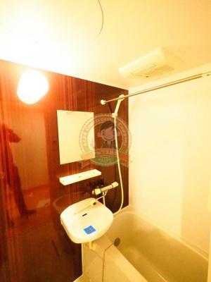 【浴室】プラナス片倉