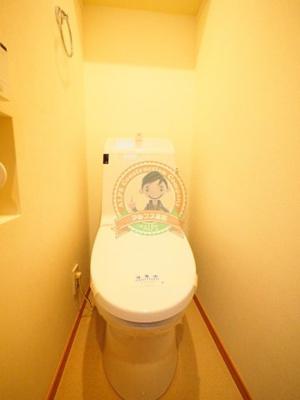 【トイレ】プラナス片倉