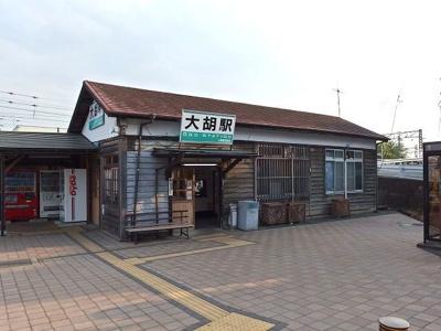 大胡駅まで2300m