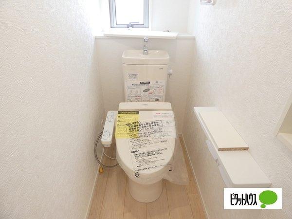 【4号棟】トイレ 温水洗浄・暖房便座機能付きです☆彡