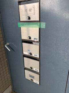 【その他共用部分】三軒茶屋ホーム 事務所可 駅近 室内洗濯機置場