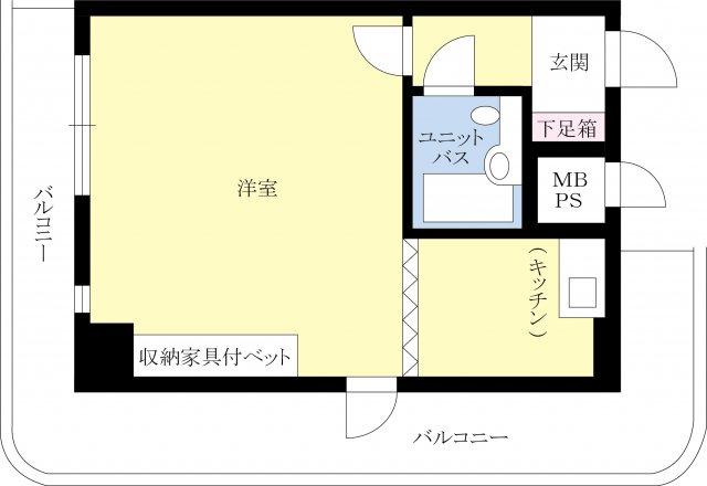 三方角部屋/南向き/引き回しバルコニー/オーナーチェンジ物件/事務所使用可