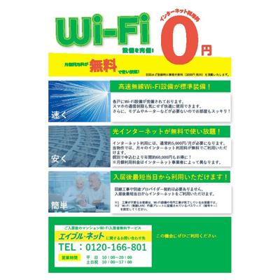 無料Wi-Fiがうれしい☆