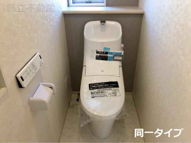 トイレ同一タイプです。