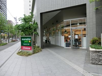 【その他】BRISA山手大塚