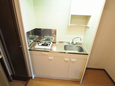 【キッチン】嵐山パレス