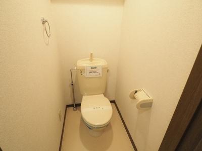 【トイレ】嵐山パレス