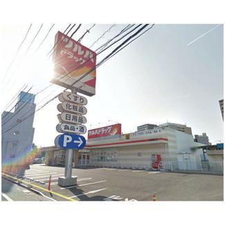 ツルハドラッグ宇都宮東宿郷店