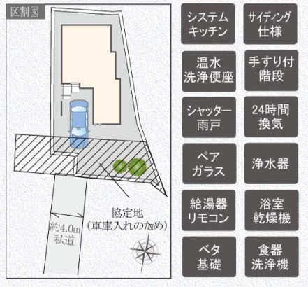 閑静な住宅街に限定1棟販売! 京浜急行『屏風浦』駅徒歩5分の好立地!