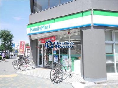 Nest・KATO(ネストカトウ)