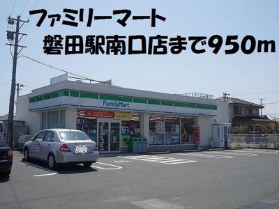 ファミリーマート磐田駅南口店まで950m