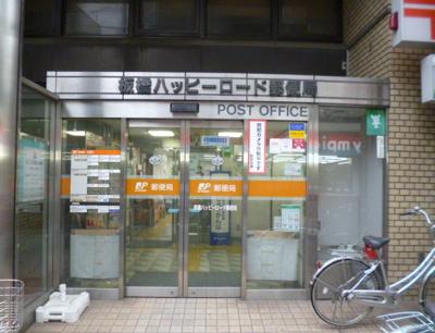 DIPS大山熊野町