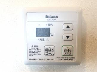 【浴室】トーマスみなみ
