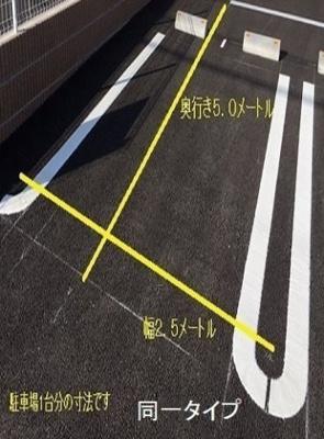 【その他】ライヒフリーデ