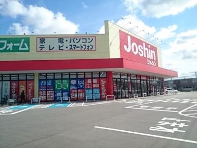ジョーシン 富山南店まで1800m