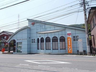 徳山菊川郵便局まで1000m