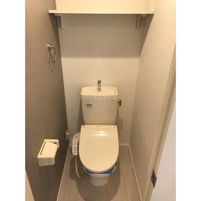 【トイレ】ハーモニーテラス八代町Ⅱ
