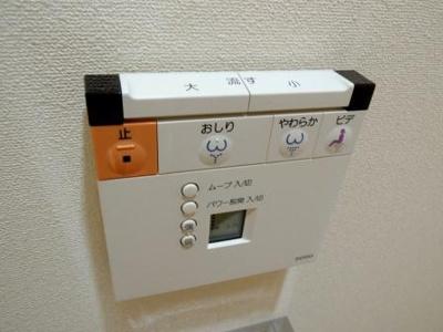 温水洗浄便座 リモコン