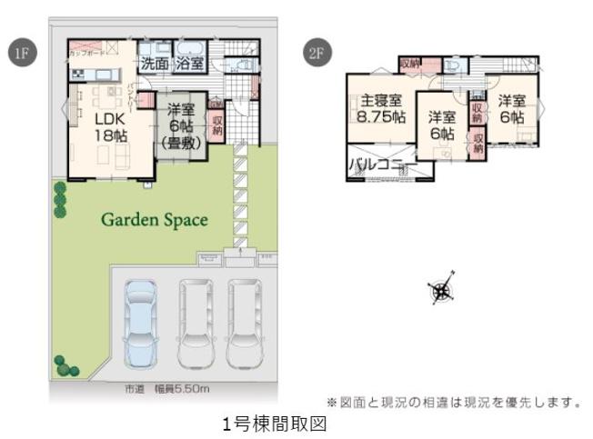 1号棟 4LDK 全居室南向きの陽当りのよいお部屋です。