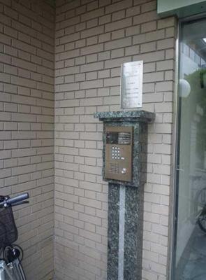 【その他共用部分】若林アパートメント 礼金0 駅近 独立洗面台 バストイレ別