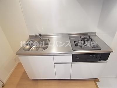 【キッチン】アクアガーデンII