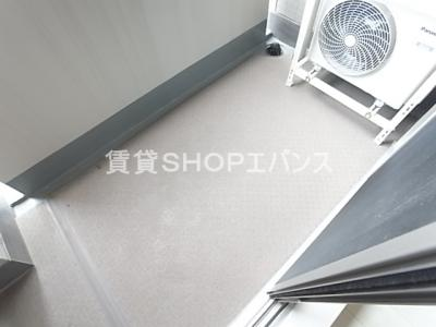【バルコニー】コンフォーティア