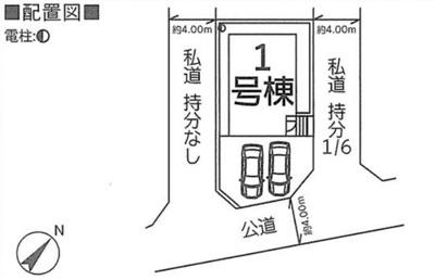 【内観:施工例】クレイドルガーデン阿見町うずら野第12