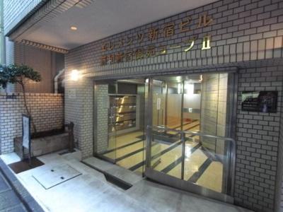 【エントランス】藤和新宿御苑コープⅡ